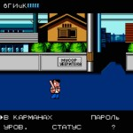 ruver city ransom, technos game